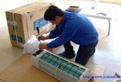 如意搬家公司空调拆装维修充氟