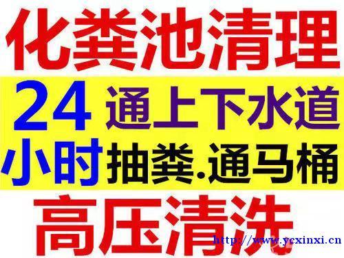 永城修下水道清污水厂5119020
