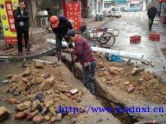 永城市专业干杂活疏通下水道马桶打孔