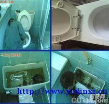 永城疏通下水道马桶电话15303708075