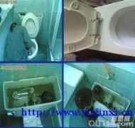 永城市疏通下水道马桶维修水管电话18236370210