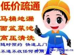 永城修马桶5119020价格合理清化粪池