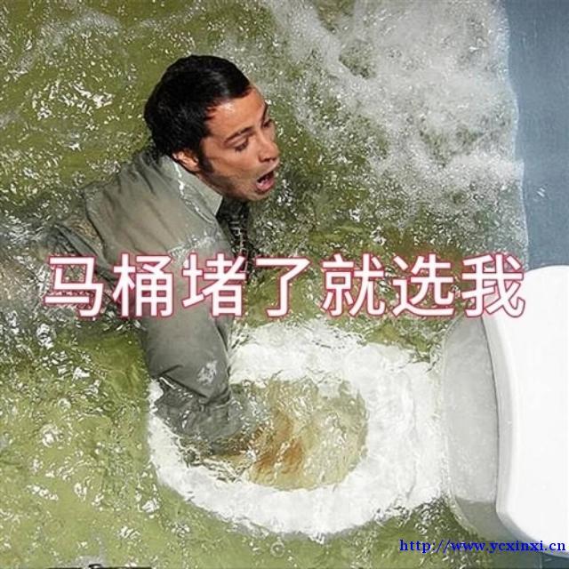 永城市24小时疏通下水道抽化粪池